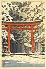 Kawase Hasui Woodblock Print - Torii Gate on a Snowy Day